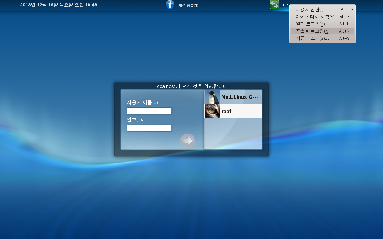No1.Linux-2013-12-19-10-49-22.png