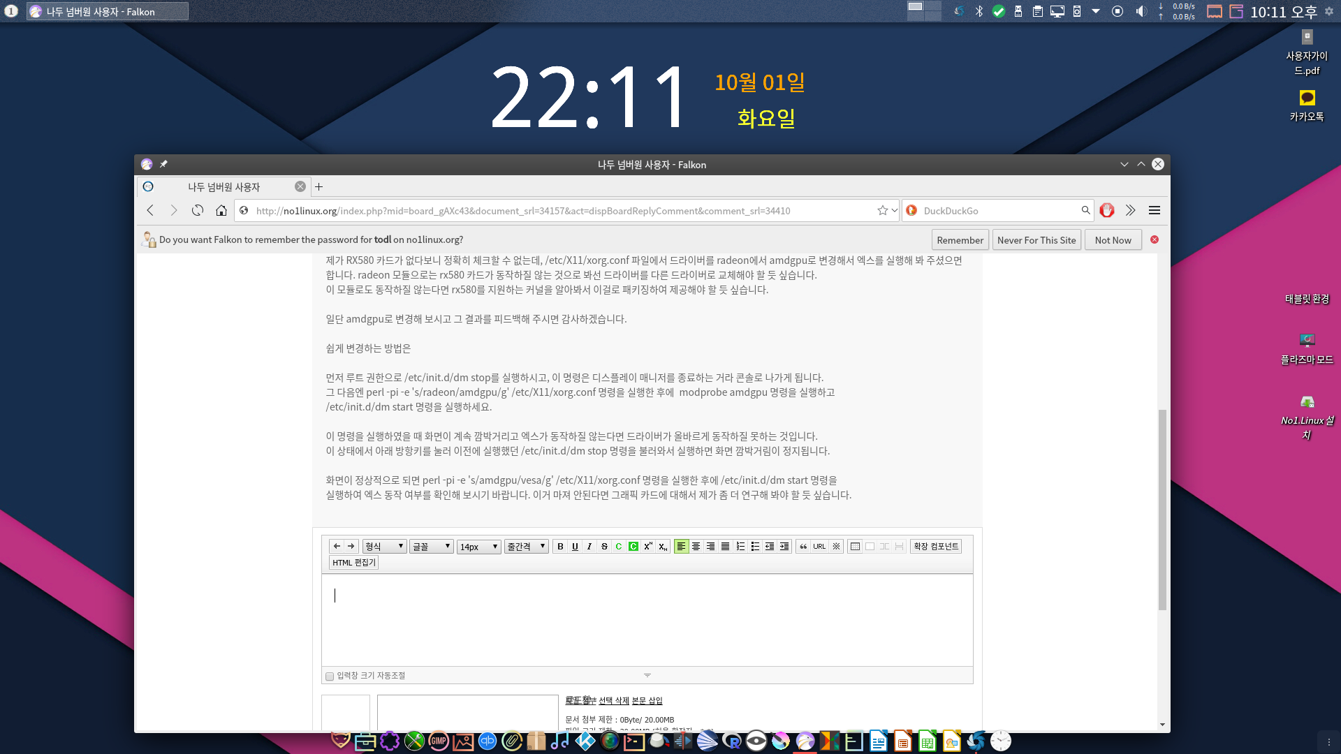 데스크톱 1_001.png