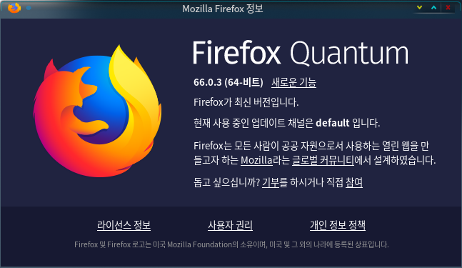 firefoxvs.png