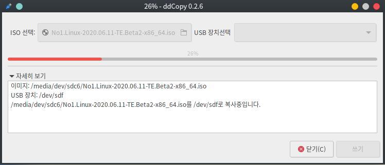 ddcopy3.jpg