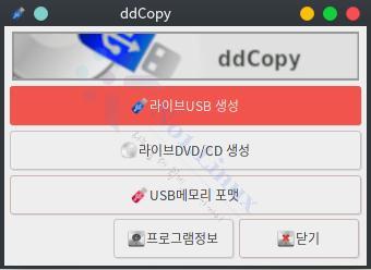 ddcopy1.jpg