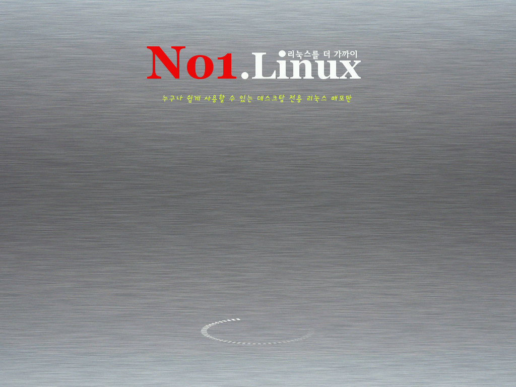 no1linux2013-29.png