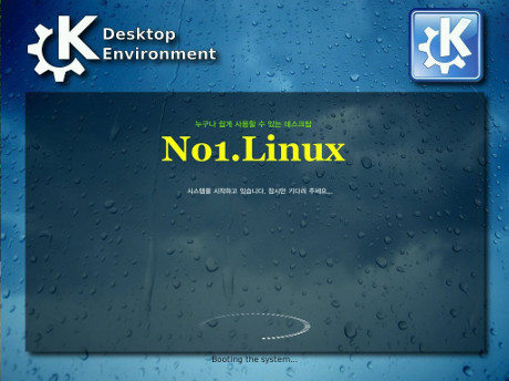 no1.linux-boot2.jpg