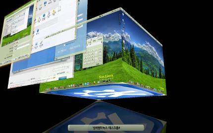 desktopeffect1.jpg