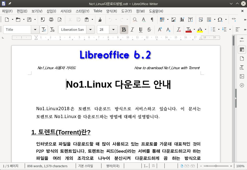 libreoffice6.2.png