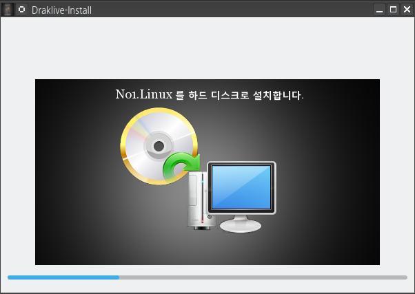 linuxshot_215316.jpg