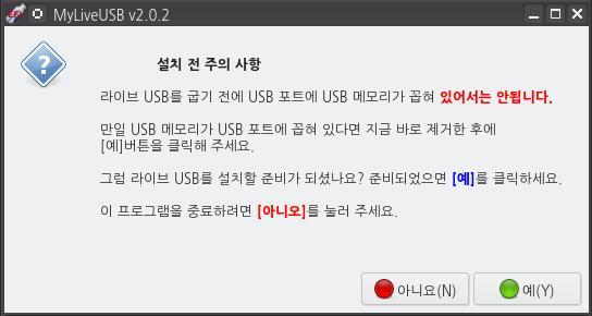 linuxshot_205941.jpg