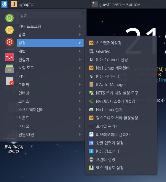 linuxshot_213315.jpg