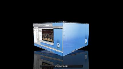 desktopeffect5.png