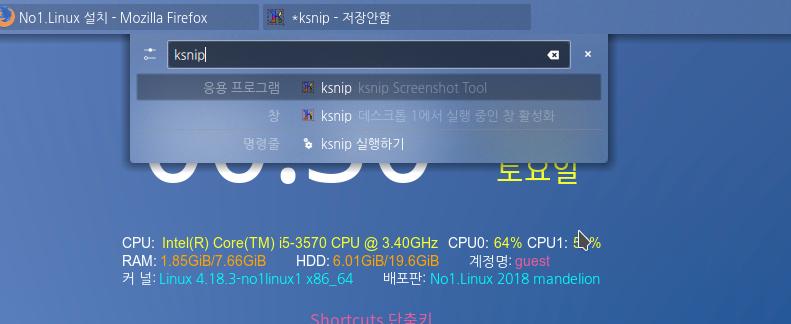 ksnip.png