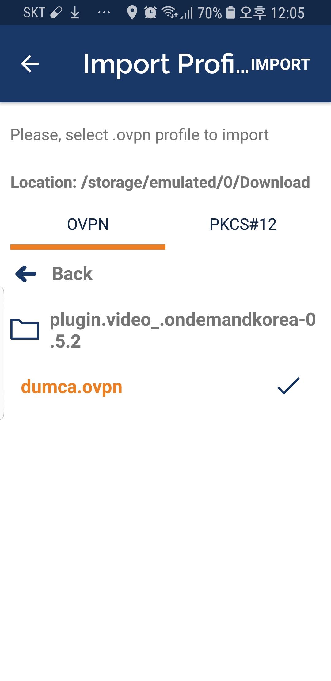 Screenshot_20180829-120543_OpenVPN Connect.jpg