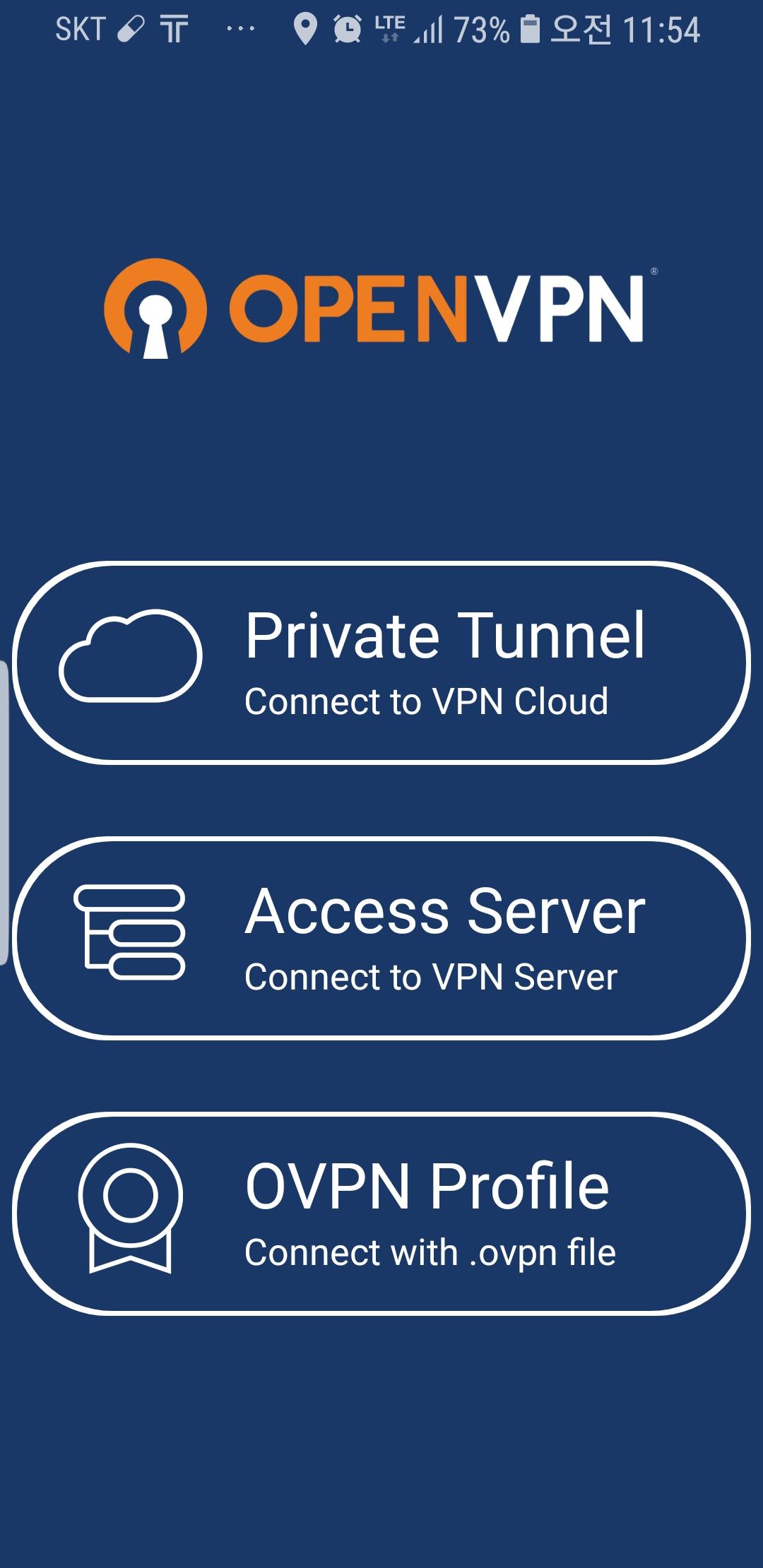 Screenshot_20180829-115452_OpenVPN Connect.jpg