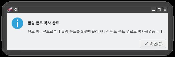 kakao_004220.png