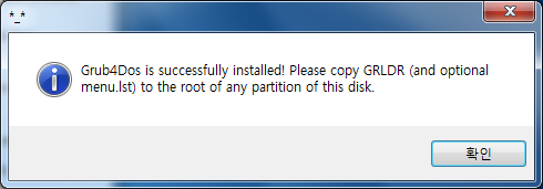 win7boot4.PNG