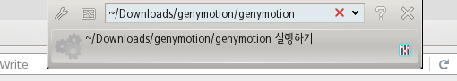 genymotion5.png