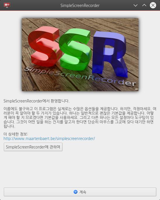 ssr1.png